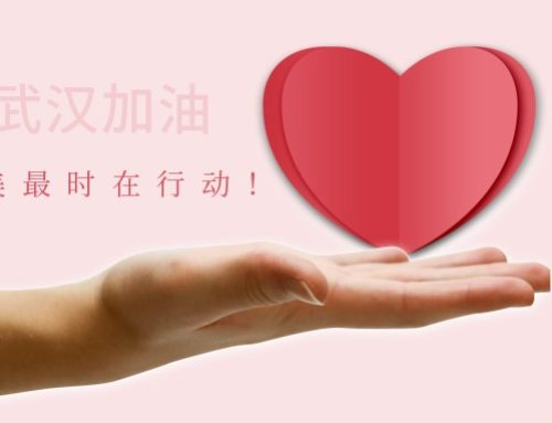 Melchers China takes action to assist the fight against the effects of the Coronavirus