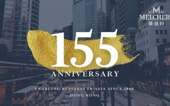 MELCHERS HONG KONG OFFICE CELEBRATES 155TH ANNIVERSARY